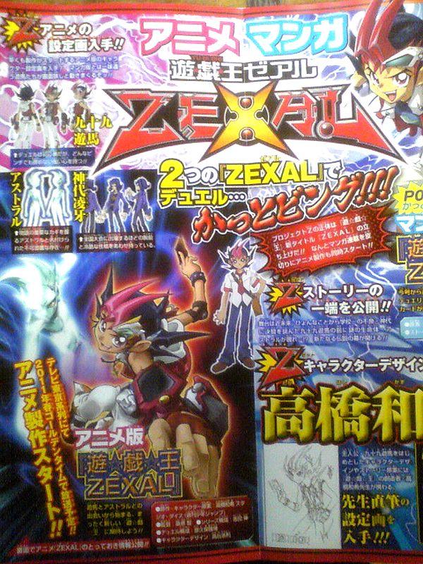 Yu-Gi-Oh! ZEXAL 275903zexal2