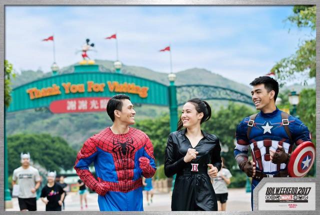 [Hong Kong Disneyland Resort] Le Resort en général - le coin des petites infos - Page 9 287783hkm2