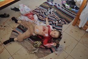 Massacre d'une famille juive dans l'implantation Itamar la nuit du Chabbat. 290744assassinatfamillejuiveItamarphotovictime1