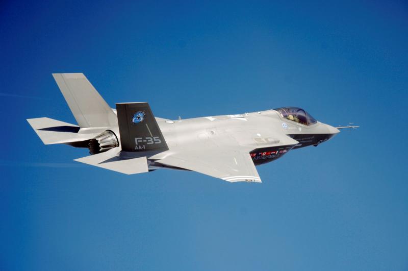 BOEING F/A-18E et F SUPER HORNET  294171F35C