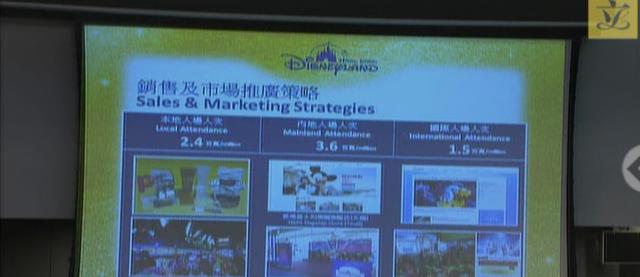 [Hong Kong Disneyland Resort] Un deuxième Parc ? - Page 2 295949kam6