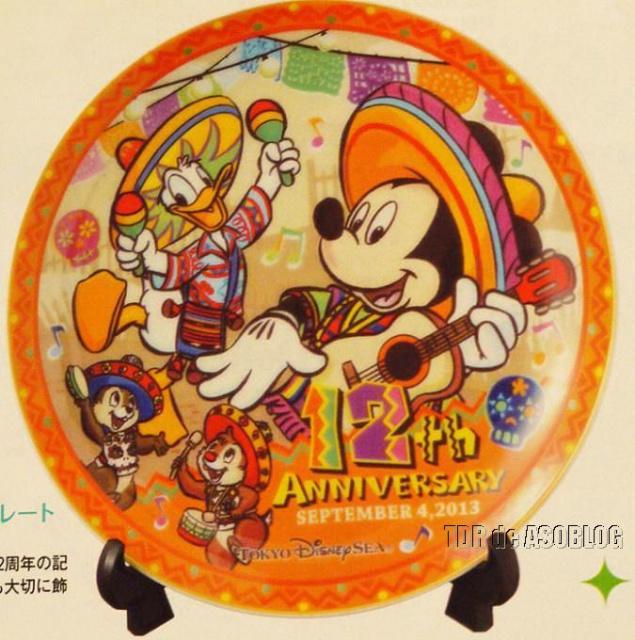 [Hong Kong Disneyland] 8ème anniversaire 298524tds1