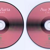 La discographie Libera 308203CDssmall