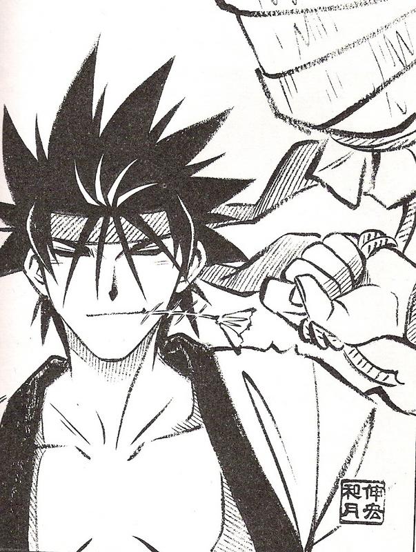 Rurôni Kenshin 314150Sanosukemanga