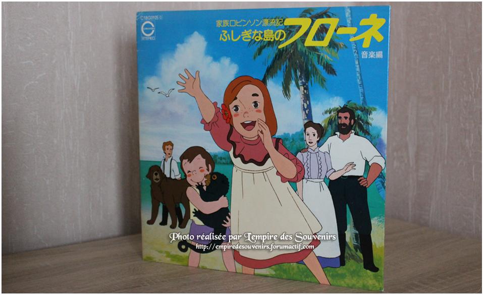 Collection d'Orpheus : import Japon 315473605
