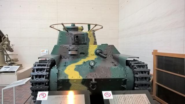 Yūshūkan - Musée de la Guerre de Tokyo 318113WP20171031044743Rich