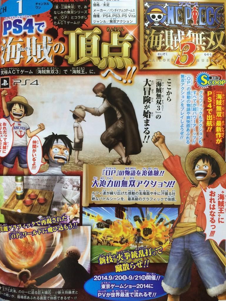 One Piece Pirates Warriors 3 annoncé 320405scanonepiecemusou3