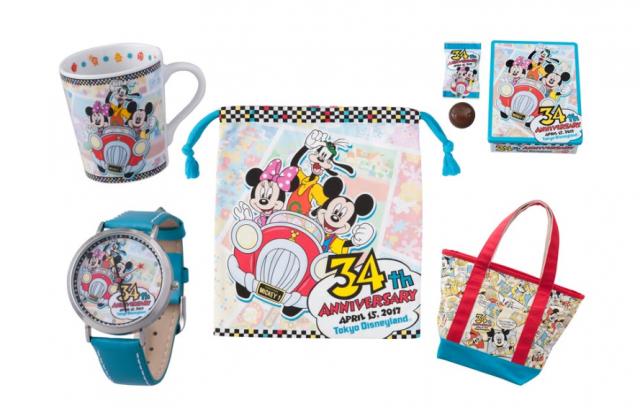 [Tokyo Disney Resort] Le Resort en général - le coin des petites infos - Page 11 322526w443