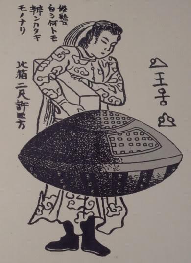 Le Japon à t-il connu une rencontre extraterrestre du troisième type au cours de la période Edo? 328882Utsurobune