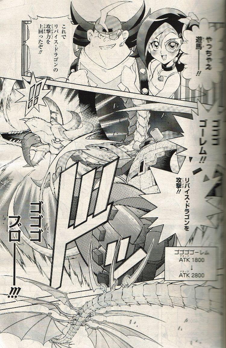 Yu-Gi-Oh! ZEXAL - Page 10 338622Rank2