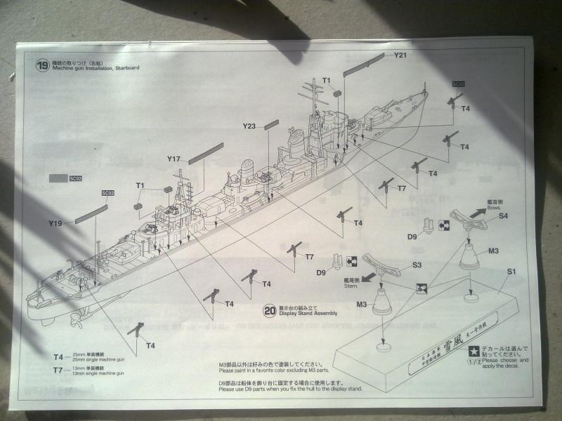 destroyer Yukikaze par Pascal 94 34097416102010852