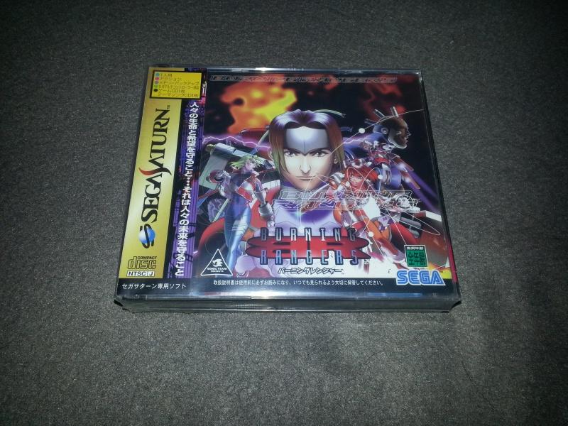 liste et descriptif de jeux saturn jap 34981320131025171241