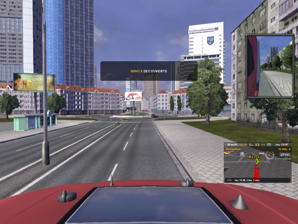 ETS2 - On the road 4 et extension Russie 355535ets200019