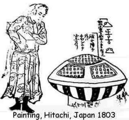 Le Japon à t-il connu une rencontre extraterrestre du troisième type au cours de la période Edo? 3559211201141232321278939297692