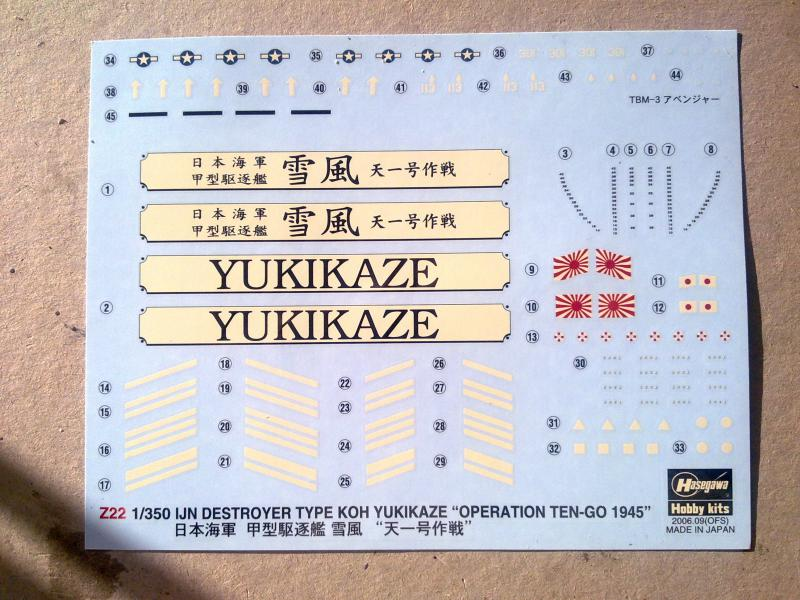 destroyer Yukikaze par Pascal 94 35897616102010841