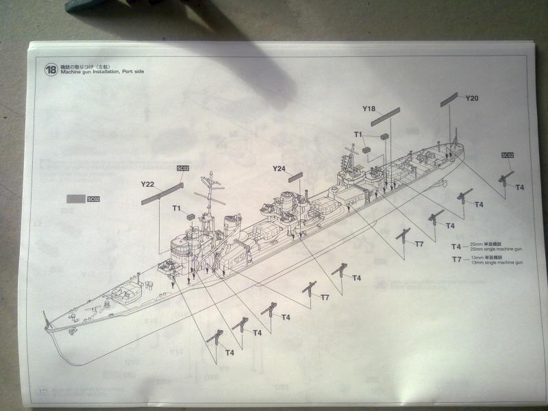destroyer Yukikaze par Pascal 94 36911416102010851