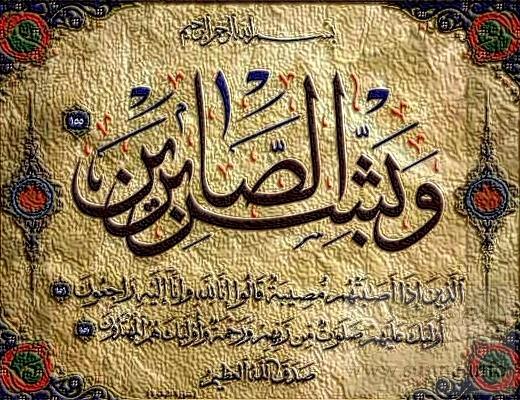 وفاة الاستاذ سي احمد بن سي العربي الهاشمي - صفحة 3 37108114_22951_1092945047