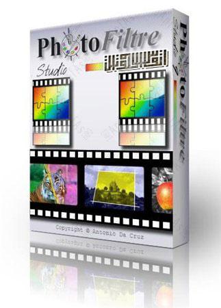 PhotoFiltre Studio X 10.9.2 371705gma