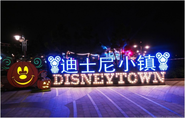 [Shanghai Disney Resort] Disneytown (2016) 375218w176