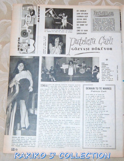 Rakiko  s' music collection  45 rpm & 33 rpm and more 376124DSCF3342