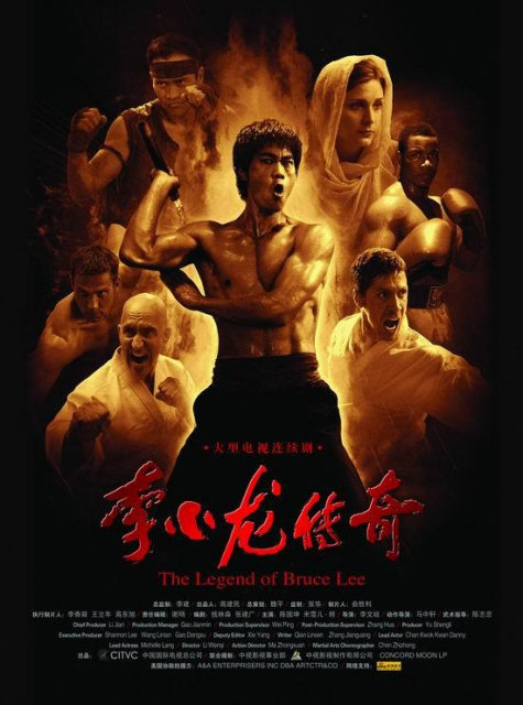 The Legend of Bruce Lee 2010 [Chine] 383437thelegendofbrucelee