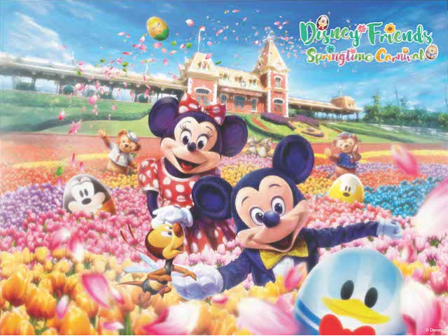 [Hong Kong Disneyland Resort] Le Resort en général - le coin des petites infos - Page 11 395920w760
