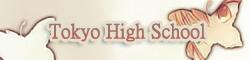 Tokyo High School ღ 397104ban2