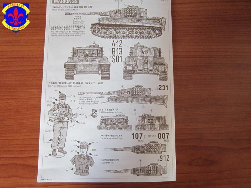 SD.KFZ.181 Tigre I 407108IMG0506L