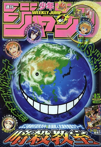 Classement Weekly Shonen Jump ! - Page 3 409593couv15