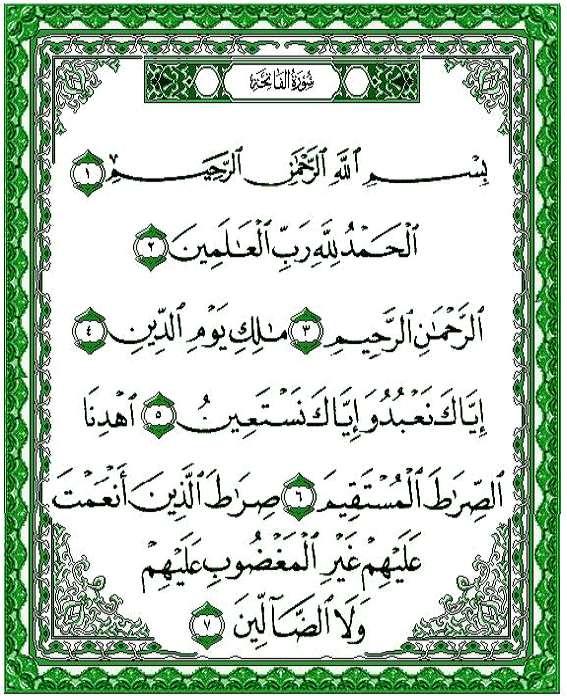 تعزية : وفاة احمد بن سلام كطيبو 411860tt_alfate7a