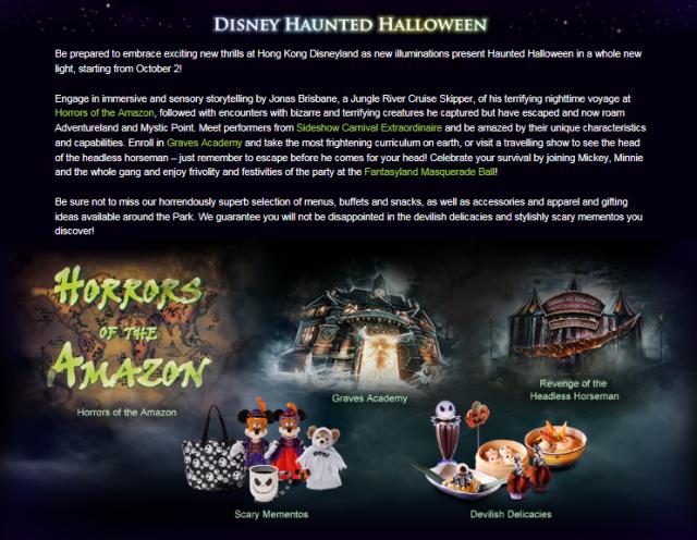 [Hong Kong Disneyland] Disney's Haunted Halloween (depuis 2007) - Page 3 412396hk15