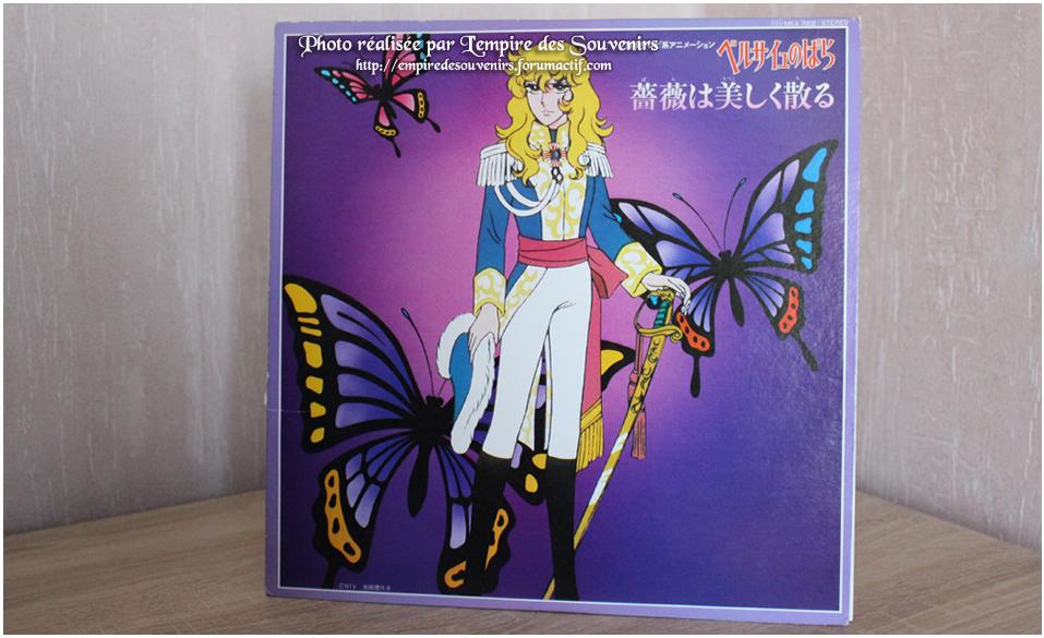 Collection d'Orpheus : import Japon 413916596
