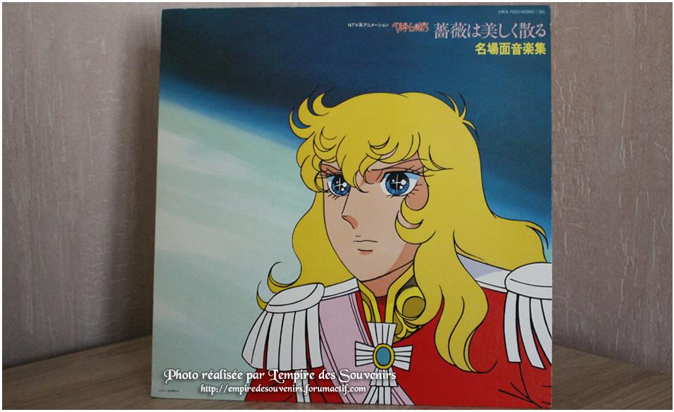 Collection d'Orpheus : import Japon 414071600