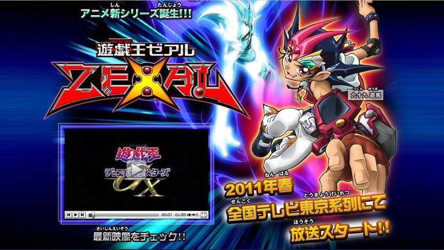 Yu-Gi-Oh! ZEXAL - Page 5 415244zexal1