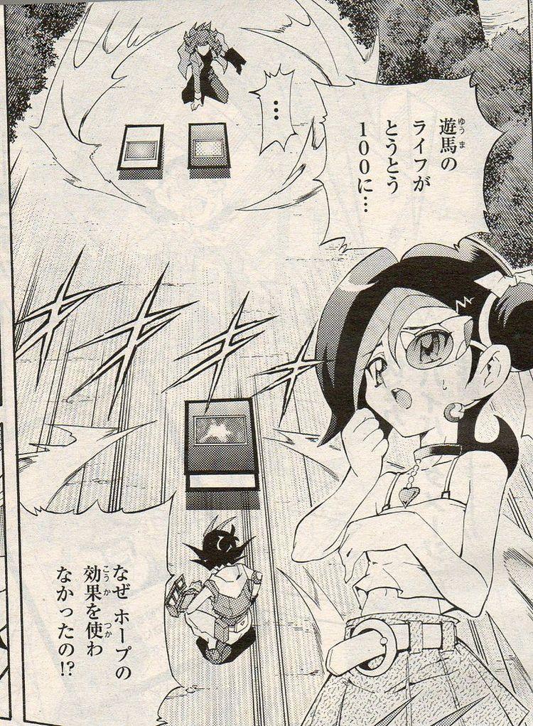 Yu-Gi-Oh! ZEXAL - Page 10 415708ZexalRank4A