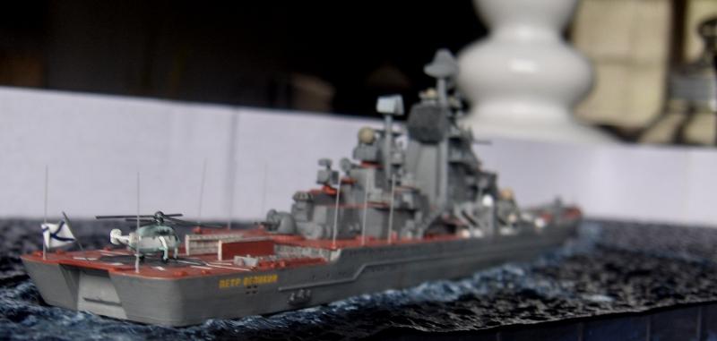 Pyot Velikiy  1/700 (DML) 421966HPIM1839