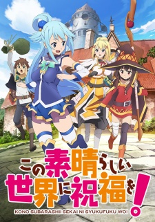 [ARTICLE][TOP 5] Les Mangas/Animes les plus drôles 432560KonoSubarashiiSekainiShukufukuwo