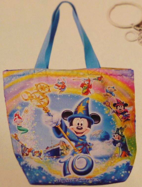 """[Tokyo DisneySea] """"Be Magical""""  441446201102201629423"""