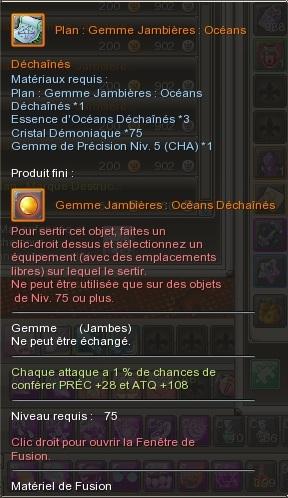 Gemme Jambière  444126GemmeJambireOcansDchans