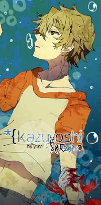 Setsuna Kazuyoshi