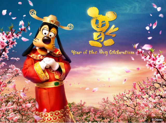 [Hong Kong Disneyland Resort] Le Resort en général - le coin des petites infos - Page 11 446470w759