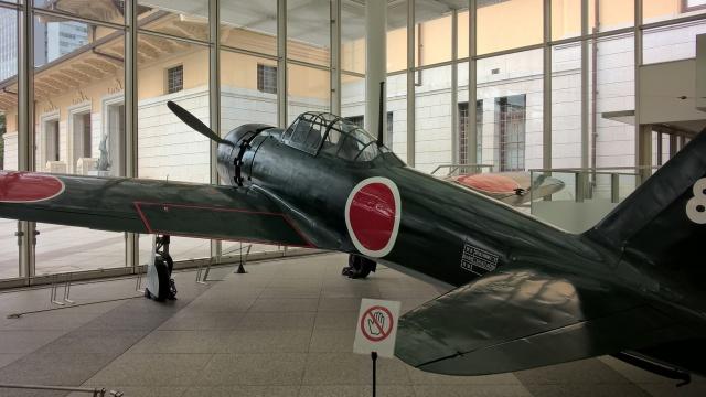 Yūshūkan - Musée de la Guerre de Tokyo 453432WP20171031034626Rich