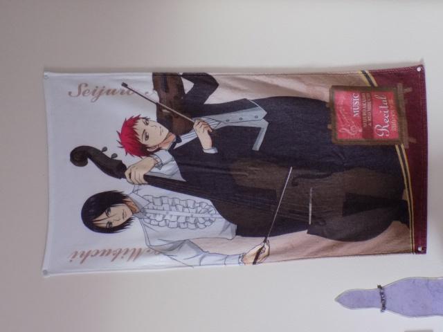 Vos achats d'otaku et vos achats ... d'otaku ! - Page 11 459074DSCN0924