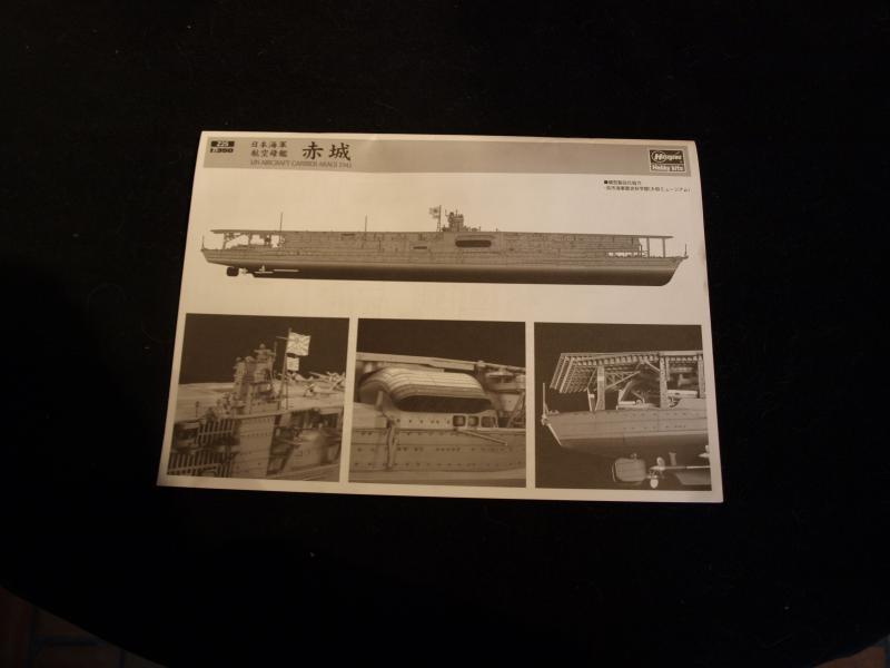 IJN AKAGI 1/350 HASEGAWA 4595737