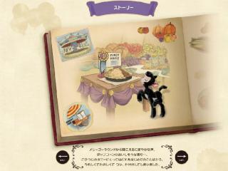 [Tokyo Disney Resort] Le Resort en général - le coin des petites infos 46469283d2