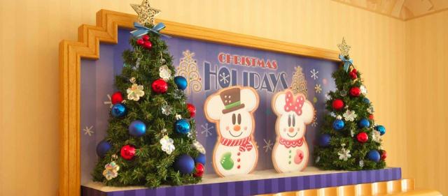 [Tokyo Disney Resort] Guide des Hôtels - Page 3 466933xm13