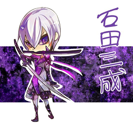 Sengoku Basara! 473345BasaraIshidaMitsunaribyMiyukiko