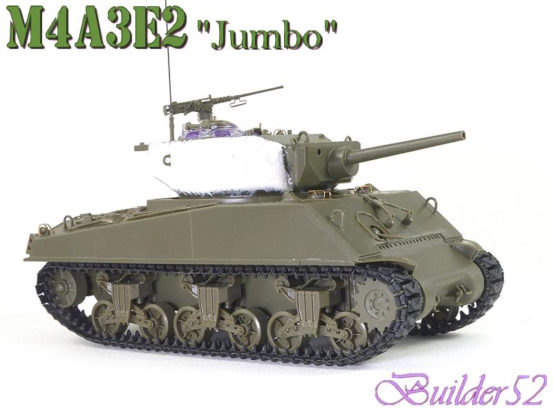 SHERMAN M4A3E2 JUMBO - TASCA 1/35 473410P1050234