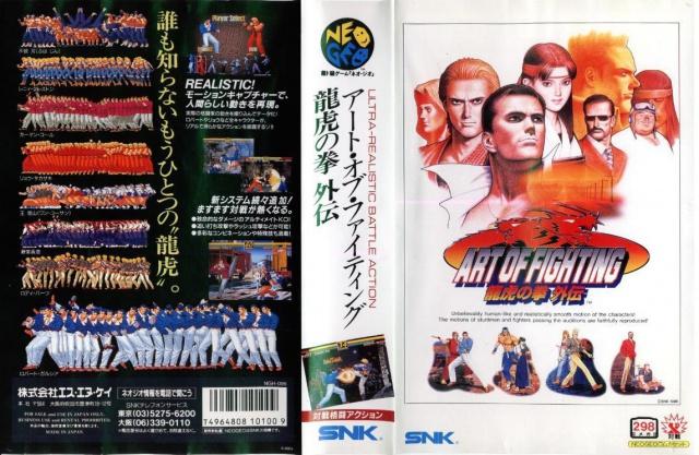 Quel est le meilleur Street Fighter ? - Page 3 474520aof3snapjap