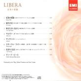 La discographie Libera 481970Dossmall